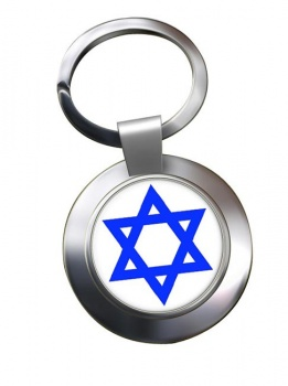 Star of David Leather Chrome Key Ring