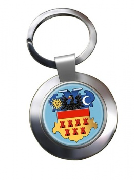 Transylvania (Romania) Metal Key Ring