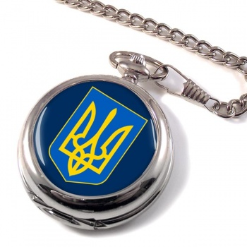 Ukraine Україна Pocket Watch