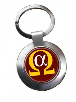 Alpha Omega Chrome Key Ring