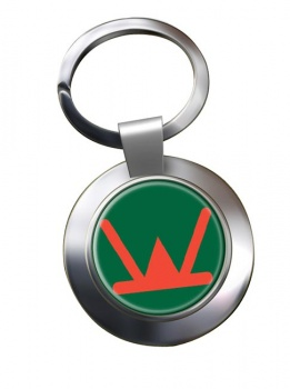 160th Infantry Brigade & HQ Wales Chrome Key Ring
