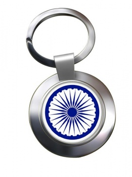 Ashoka Chakra Leather Chrome Key Ring
