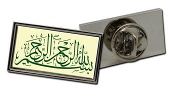 Bism Ellah Al rahman Al Raheem Retangle Pin Badge