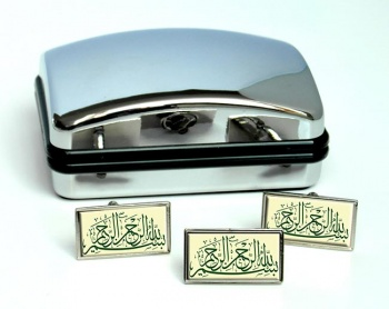 Bism Ellah Al rahman Al Raheem Retangle Cufflink and Tie Pin Set