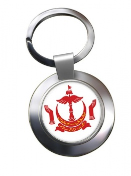 Brunei Metal Key Ring