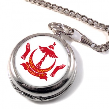 Brunei Pocket Watch