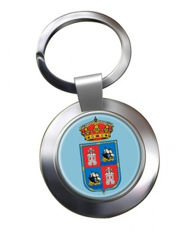 Campeche (Mexico) Metal Key Ring
