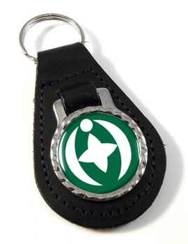 Chiba  (Japan) Leather Key Fob