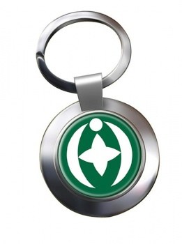 Chiba  (Japan) Metal Key Ring