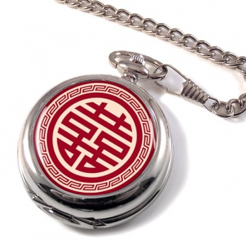 Chinese Happiness Symbol Pocket Watch