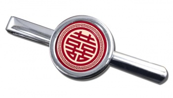Chinese Happiness Symbol Round Tie Clip
