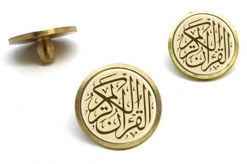 The Glorious Quraan Golf Ball Markers