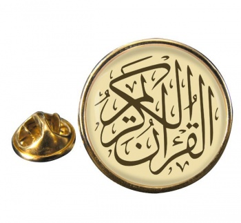 The Glorious Quraan Round Pin Badge