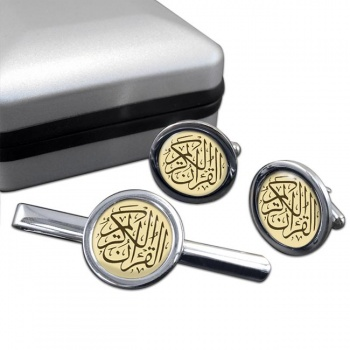 The Glorious Quraan Round Cufflink and Tie Bar Set