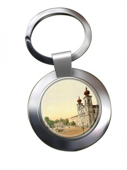 Gorizia (Italy) Metal Key Ring
