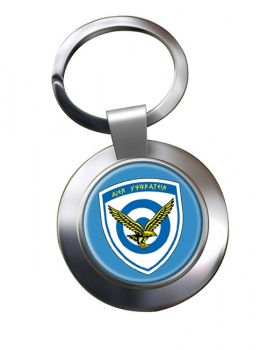 Hellenic Air Force (Greece) Chrome Key Ring