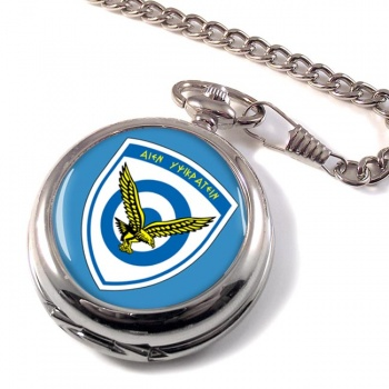 Hellenic Air Force (Greece) Pocket Watch