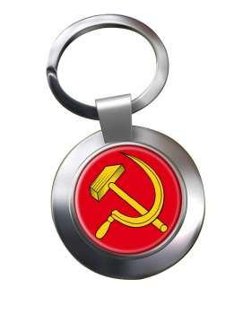 Hammer and Sickle Chrome Key Ring