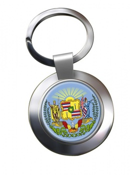 Hawaii  Metal Key Ring