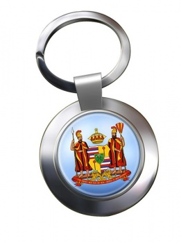 Kingdom of Hawaii Metal Key Ring