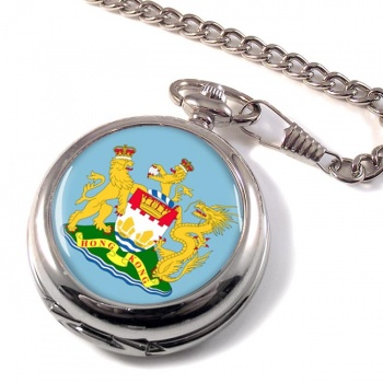 British Hong Kong 英屬香港 Pocket Watch