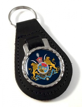 Imperial Coat of Arms Iran Leather Key Fob