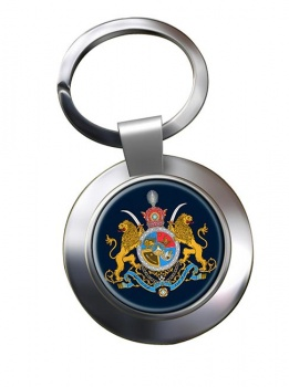 Imperial Coat of Arms Iran Metal Key Ring
