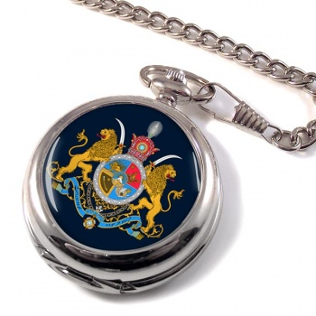 Imperial Coat of Arms Iran Pocket Watch