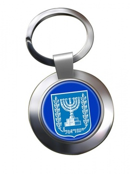 Israel Crest Metal Key Ring