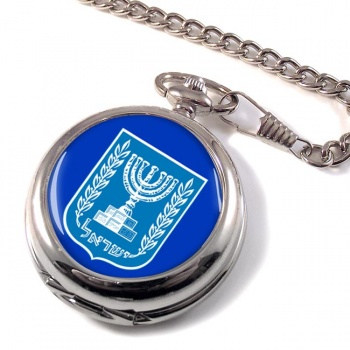 Israel Crest Pocket Watch