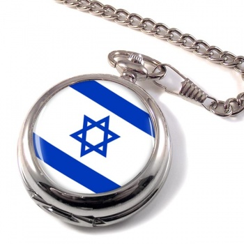 Israel  יִשְׂרָ�ֵל Pocket Watch