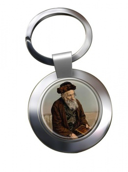 An Israelite of Jerusalem Chrome Key Ring