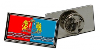 Ivanovo Oblast Flag Pin Badge