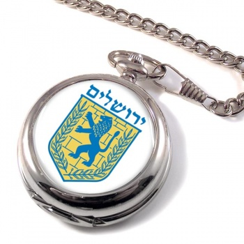 Jerusalem (Israel) Pocket Watch