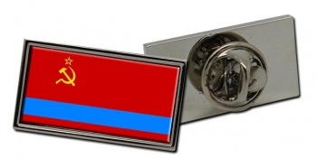 Kazakh Soviet  Flag Pin Badge