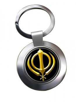 Khanda relief Leather Chrome Key Ring