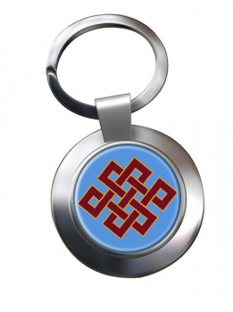 Endless Knot of Eternity Leather Chrome Key Ring