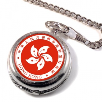 Hong Kong 香港 Pocket Watch