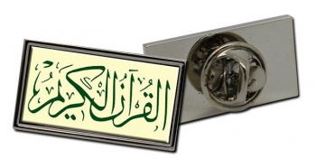 Blessed Quraan Retangle Pin Badge