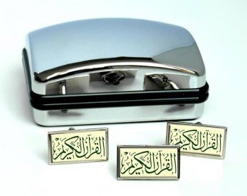 Blessed Quraan Retangle Cufflink and Tie Pin Set