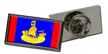 Kostroma Oblast Flag Pin Badge