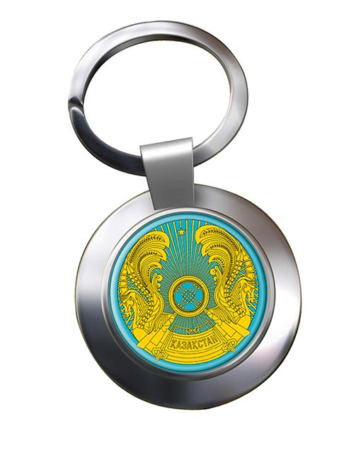 Kazakhstan  Metal Key Ring