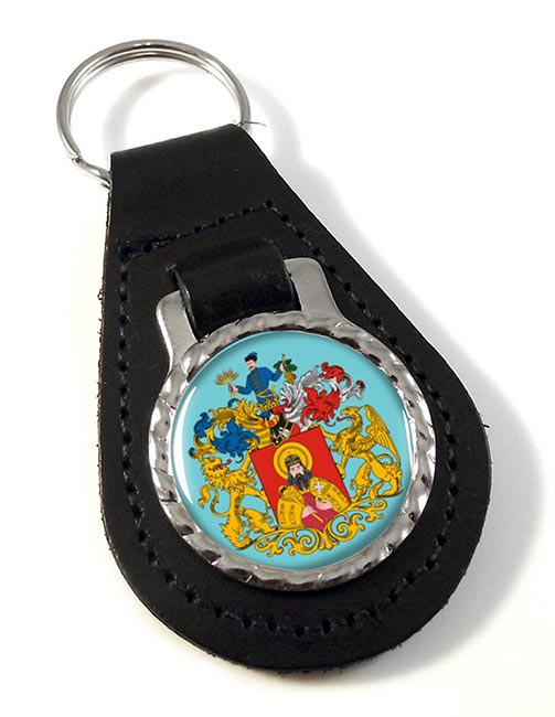 Miskolc Leather Key Fob