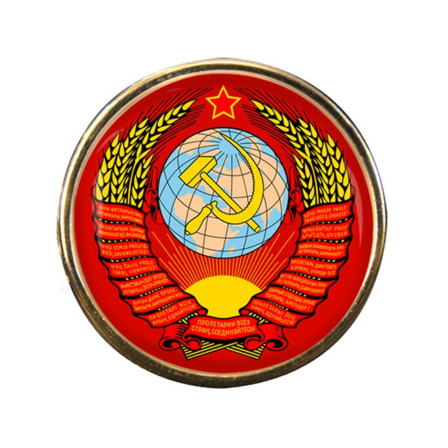 Soviet Union USSR Round Pin Badge