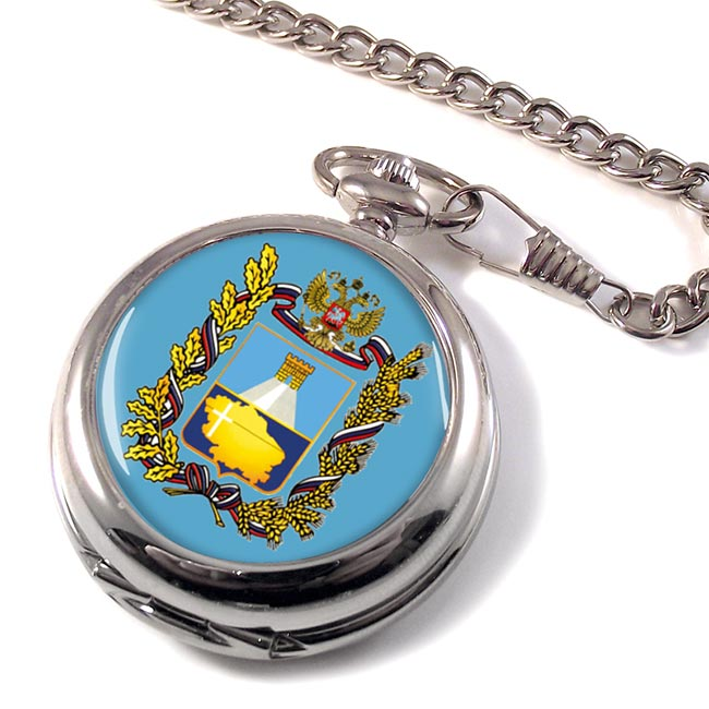 Stavropol Krai Ставрополь�кий край (Russia) Pocket Watch