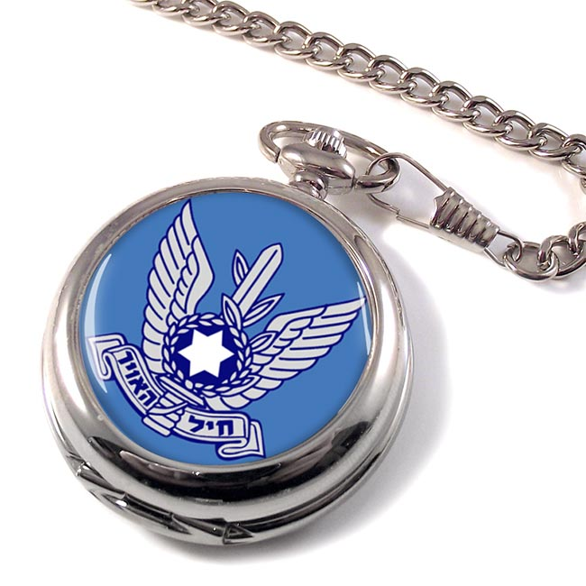 Zroa HaAvir VeHahalal (IAF) Pocket Watch