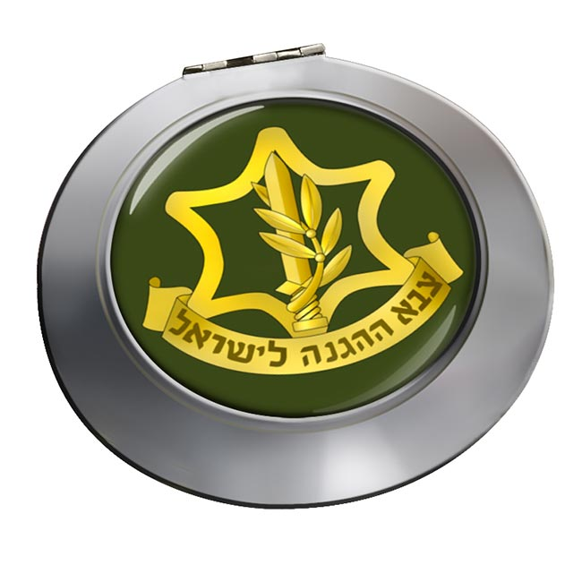 Israeli Defence Forces Chrome Mirror
