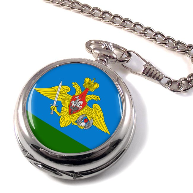 Russian Airborne Troops Pocket Watch