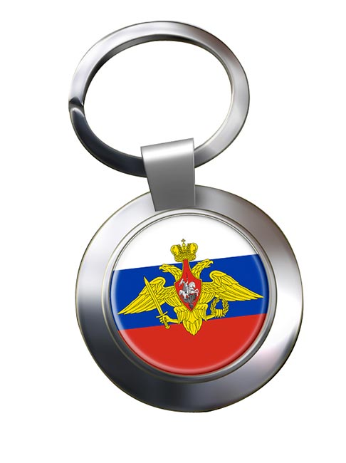 Russian Armed Forces Chrome Key Ring