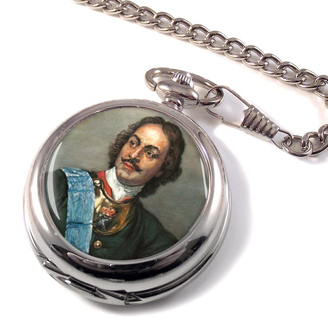 Peter the Great Pocket Watch